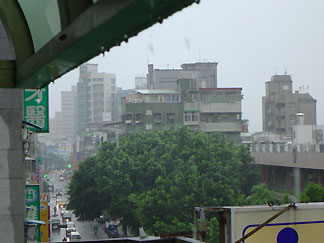not a typhoon